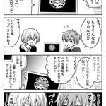 毎日が沼!第25沼『初めてのデレ』(1/2) numan(ヌーマン)小林キナ
