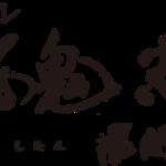 薄桜鬼ロゴ