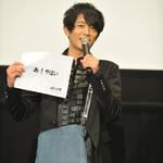 『ドキュメンターテイメントAD-LIVE』5