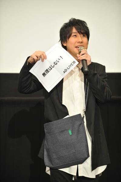 『ドキュメンターテイメントAD-LIVE』6