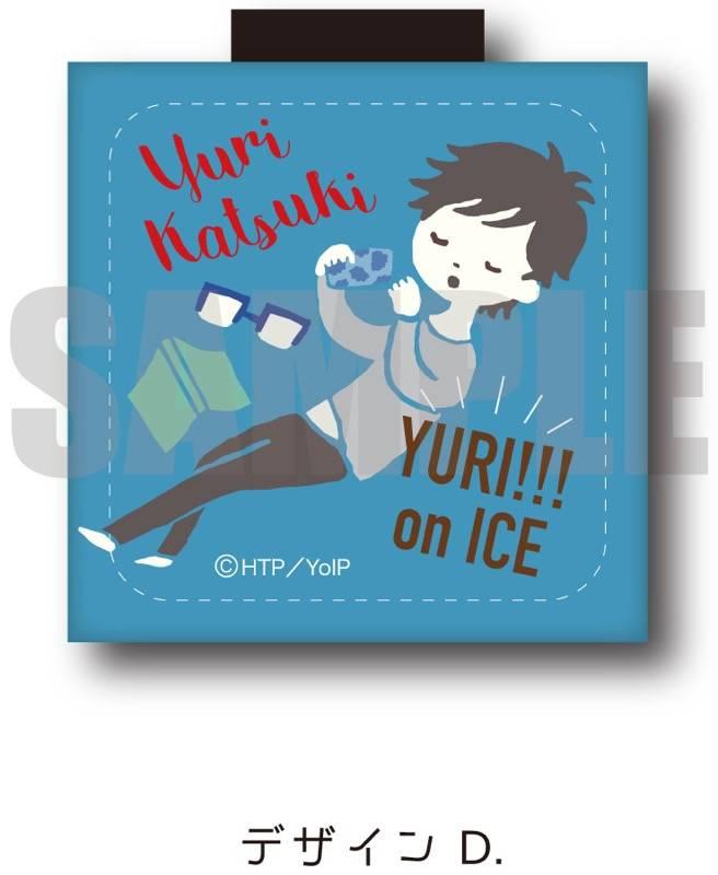 『ユーリ!!! on ICE』×プレイピーシリーズ 5