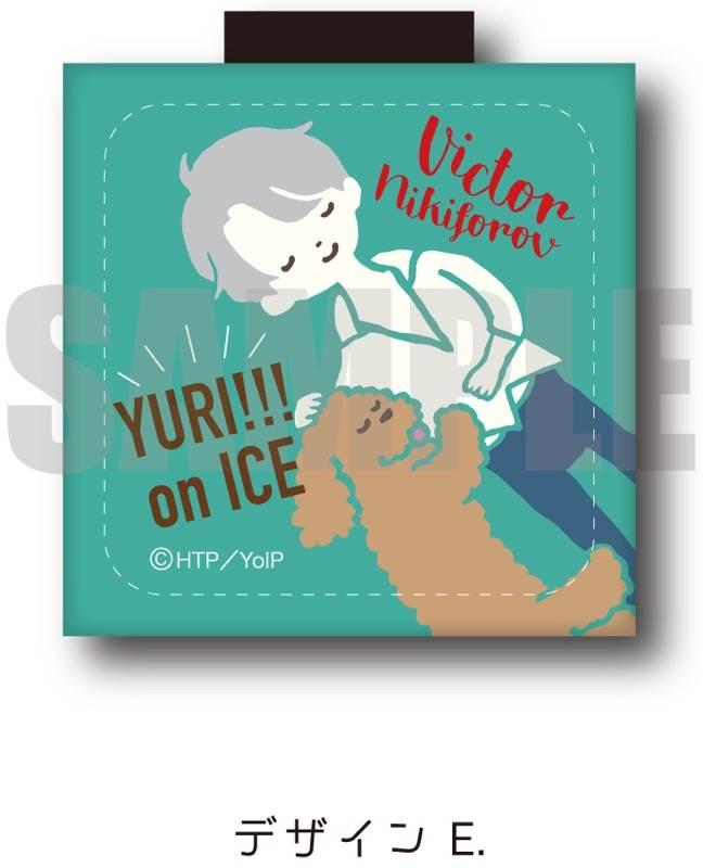 『ユーリ!!! on ICE』×プレイピーシリーズ 6