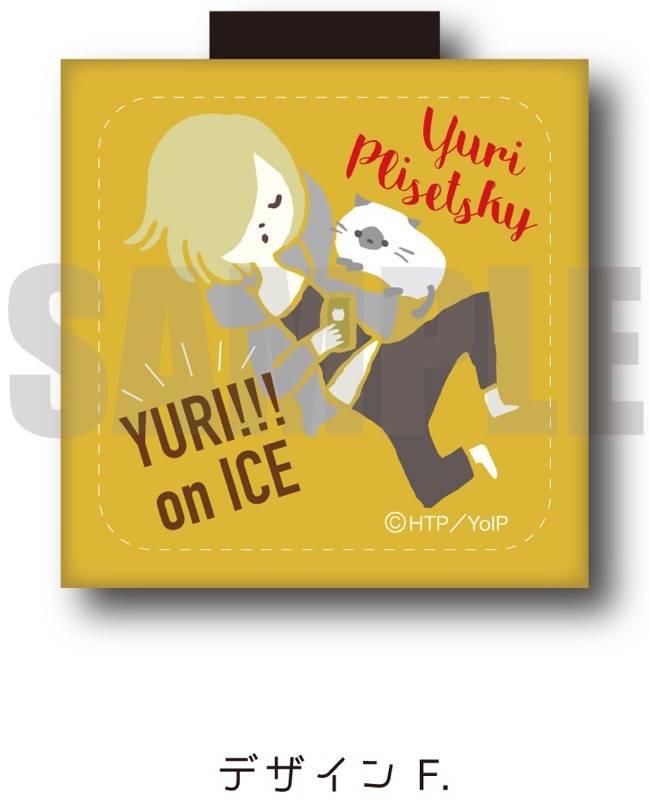 『ユーリ!!! on ICE』×プレイピーシリーズ 7
