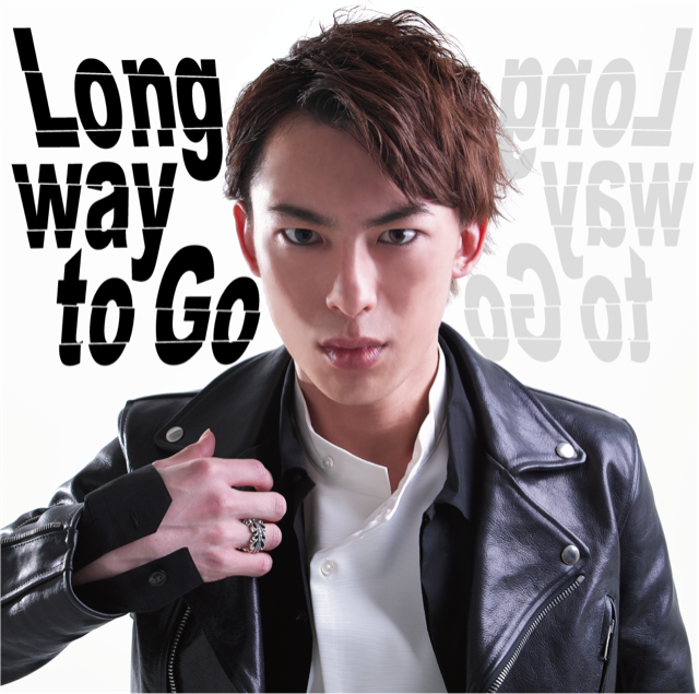 北園涼 1st Single『Long way to Go』 ジャケット|numan