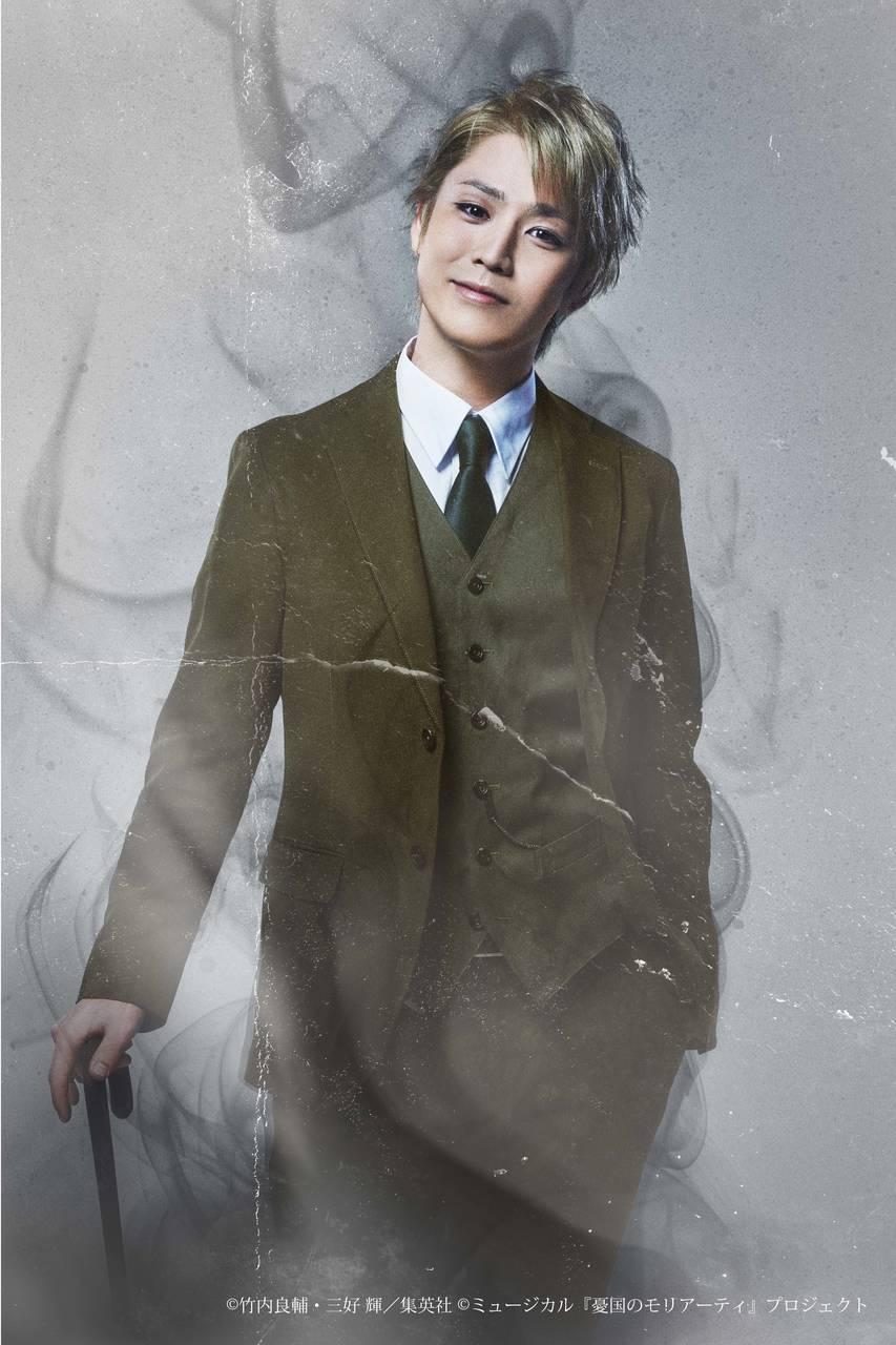 ジョン・H・ワトソン役:鎌苅健太
