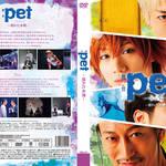 pet DVD