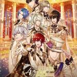 『夢王国と眠れる100人の王子様』4周年メインビジュアル