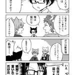 毎日が沼!第27沼『にゃんにゃんにゃんの猫の日に』(2/2) numan(ヌーマン)小林キナ