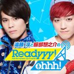 『Readyyy!』のライブイベント開催&公式WEBラジオ配信スタート! numan