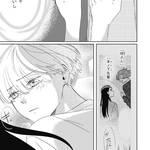 「オネエさんと女子高生 3」画像3