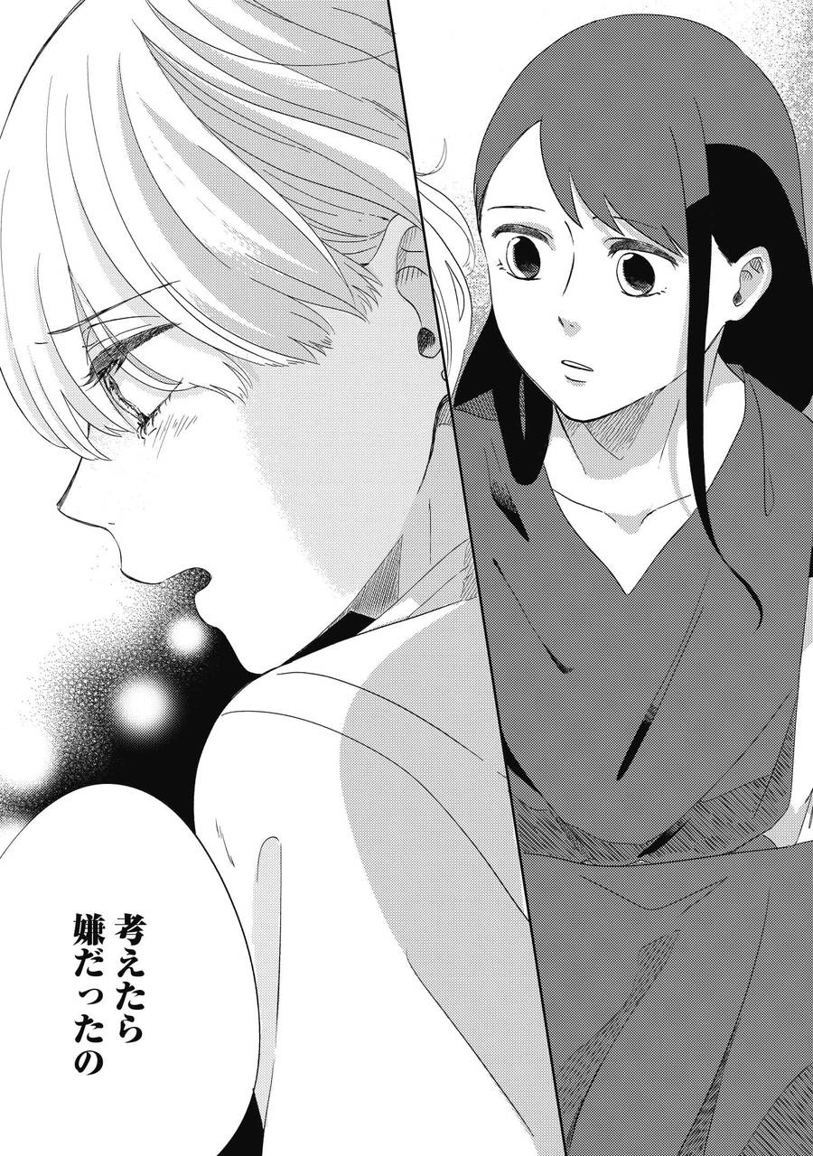 「オネエさんと女子高生 3」画像5
