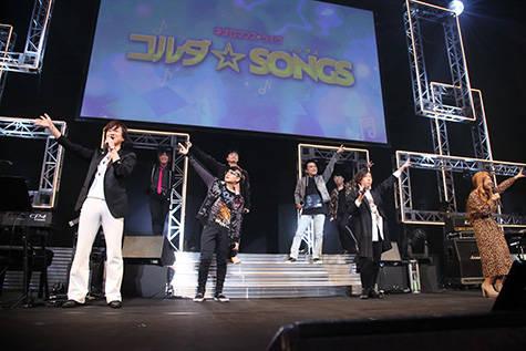 『コルダ☆SONGS』イベントレポート 画像1