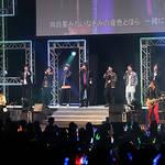 『コルダ☆SONGS』イベントレポート 画像2
