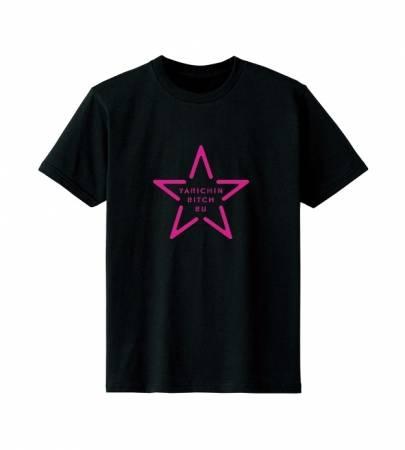 ヤリチン☆ビッチ部 Tシャツ画像