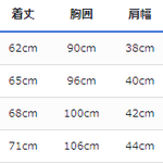 ヤリチン☆ビッチ部 Tシャツ レディースサイズ