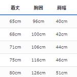 ヤリチン☆ビッチ部 Tシャツ メンズサイズ
