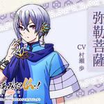 TVアニメ「なむあみだ仏っ!-蓮台 UTENA-」4/8放送開始! numan11