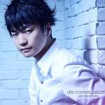 福山潤3rdシングル『dis-communicate』【きゃにめ限定盤】(CD+DVD)