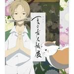 展示会ビジュアルクリアファイル(全2種) ¥370 (税抜)