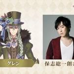 DMM GAMES『Alice Closet(アリスクローゼット)』追加キャスト&新キャラクター発表!画像2