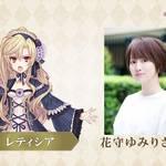 DMM GAMES『Alice Closet(アリスクローゼット)』追加キャスト&新キャラクター発表!画像5