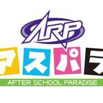 会えるARヴォーカル&ダンスグループ「ARP」テレビレギュラー番組4/3スタート! numan