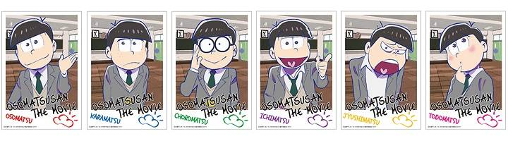 『えいがのおそ松さん』 アニメイト 画像