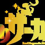 TVアニメ『からくりサーカス』 ロゴ