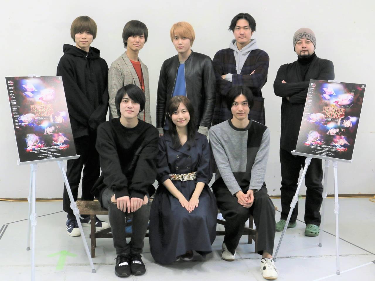 松村優、太田将熙、碕理人ら出演の舞台『BLACK BIRD』 稽古場インタビューが到着! 画像