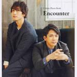 伊東健人&中島ヨシキの音楽ユニット「UMake」 フォトブック「UMake Photo Book Encounter」 画像