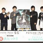 PSYCHO-PASS サイコパス 3イベント画像2
