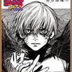 「ジャンプフェアinアニメイト2019」色紙 東京喰種:re 画像