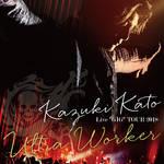 "『Kazuki Kato Live ""GIG"" TOUR 2018 ~Ultra Worker~』"