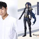 帝釈天(たいしゃくてん) 役・水中雅章さんコメント