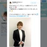 内田雄馬さん news zero 画像2