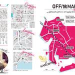 『アイドリッシュセブン』IDOLiSH7が広告タレントのJR 東海「OFF/旅@KYOTO」 パンフレット 画像2
