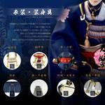 「刀剣乱舞-ONLINE-」三日月宗近 キャストドール 画像10