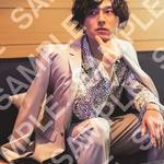 【「TVガイドVOICE STARS vol.9」アニメイト購入者特典】増田俊樹ポストカード(裏)