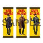 囚われのパルマ × TOWER RECORDS 特大タペストリータペストリー(全3種)