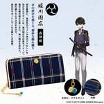 「刀剣乱舞-ONLINE-」と日本の伝統織物 画像3