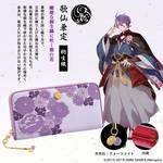 「刀剣乱舞-ONLINE-」と日本の伝統織物 画像4