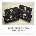 「刀剣乱舞-ONLINE-」と日本の伝統織物 画像6