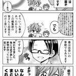 毎日が沼!第29沼『想い出のほかに何が残るというのか?』(2/2) numan(ヌーマン)小林キナ