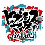 「ヒプノシスマイク」公式コミカライズのアニメイト特典が決定! CD付き限定版の連動特典も! numan8