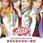 ARPアニメジャパン画像1