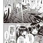 『tactics』続編がクロフネコミックスより3月23日発売4