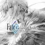 『劇場版 Fate/Grand Order -神聖円卓領域キャメロット-』画像1