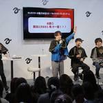 テレビアニメ「ブラッククローバー」AnimeJapan2019 画像5