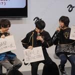 テレビアニメ「ブラッククローバー」AnimeJapan2019 画像6