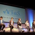 TVアニメ「ACTORS」スペシャルステージ写真3